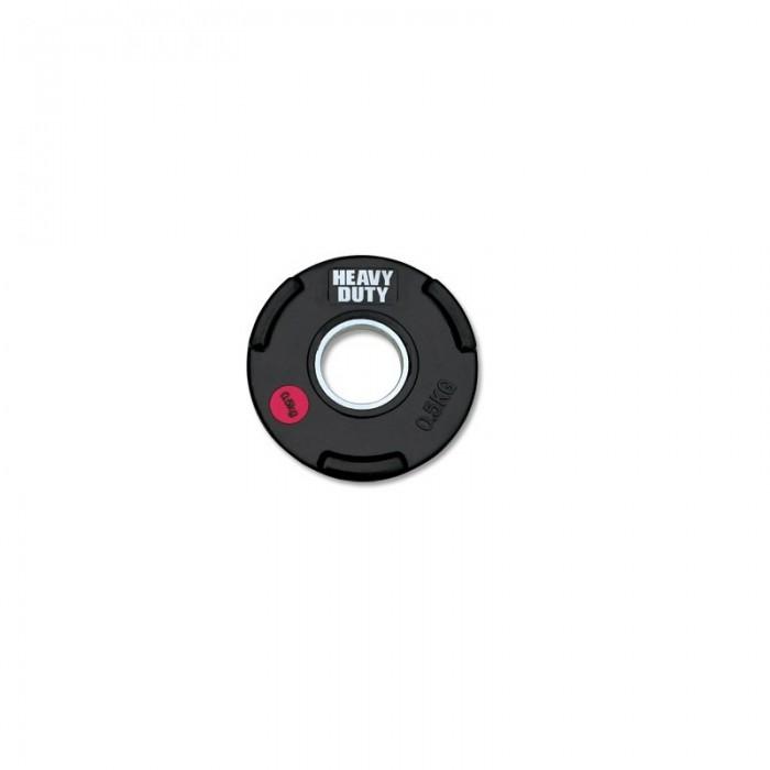 Heavy Duty Rubber Plates - gummierte Hantelscheiben - 50 mm - 0,5 kg 50-HDR-0050