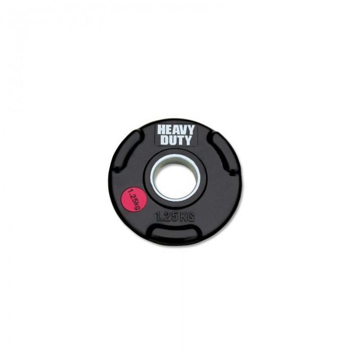 Heavy Duty Rubber Plates - gummierte Hantelscheiben - 50 mm - 1,25 kg 50-HDR-0125